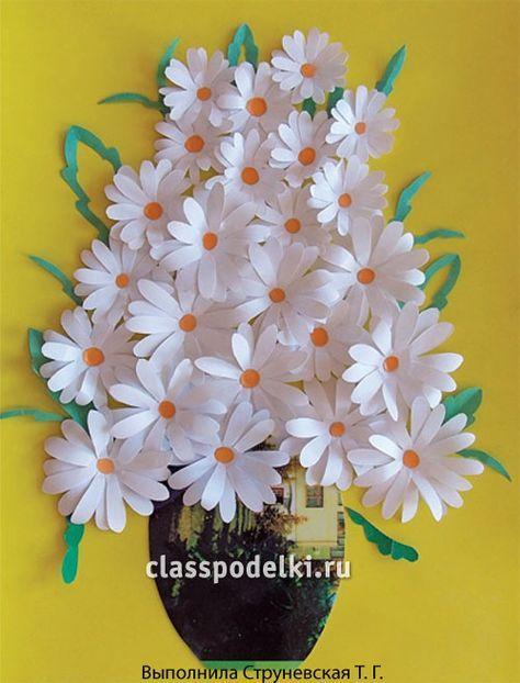 Поделки с детьми цветы своими руками