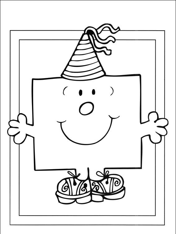 Okul Oncesi Kare Boyama Sayfasi 1 Preschool Activity