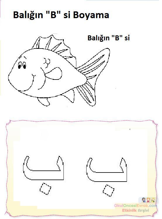 Arapça Be Harfi Boyama Preschool Activity