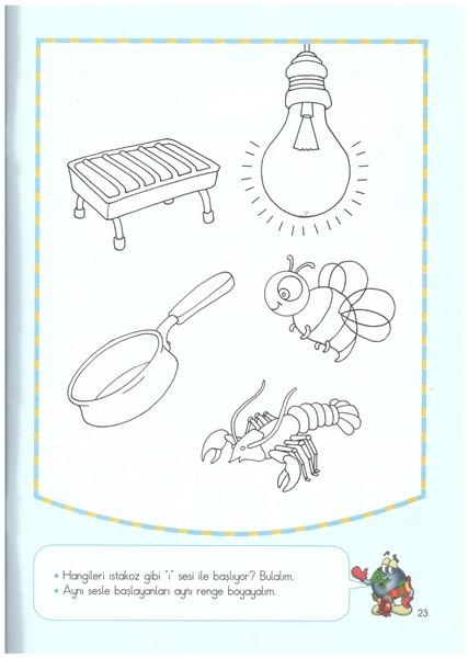 ı Sesi çalışma Sayfası Preschool Activity