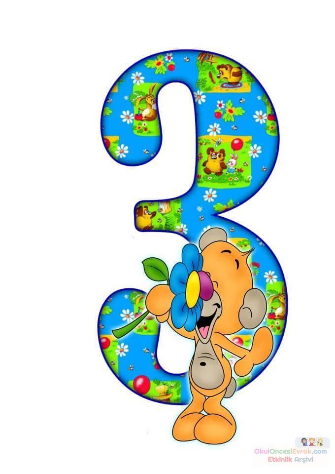 рай открытка с днем рождения 3 года мальчику египтян
