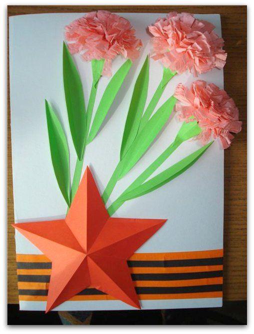 çiçek (14)