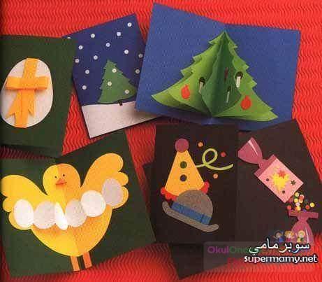 Новогодние открытки из картона и бумаги своими руками для детей