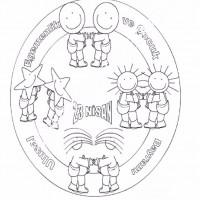 23 Nisan Belirli Gün Ve Haftalar Boyama Sayfası 20 Preschool Activity